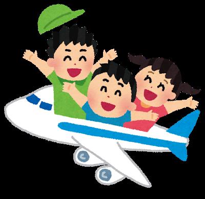 【速報】欧州11カ国「日本人よ、もう自由に観光しに来ていいぞ」wwwww