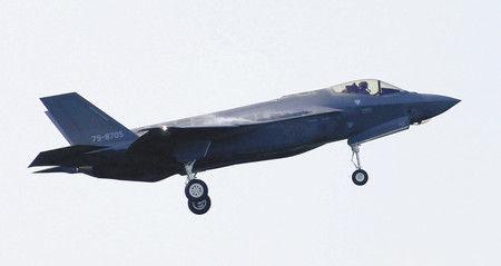 """【ゾクッ…】F35A、墜落直前の""""無線""""が話題に・・・・・のサムネイル画像"""