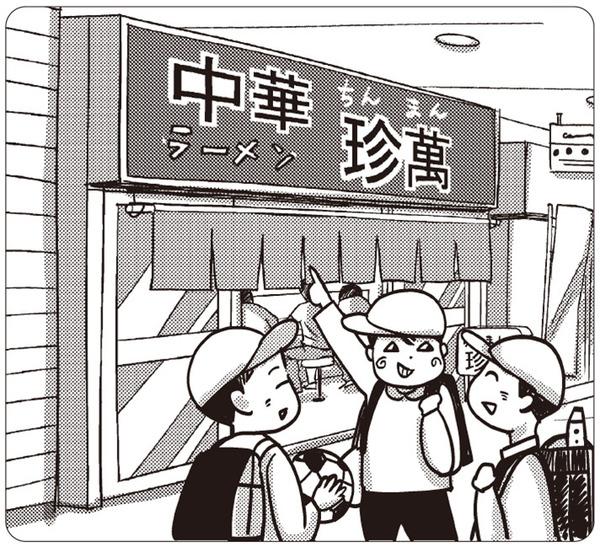 【愕然】「新元号にこの文字を入れるな!!!」→騒動になるwwwwwwwwwwwwwwwwwwwww
