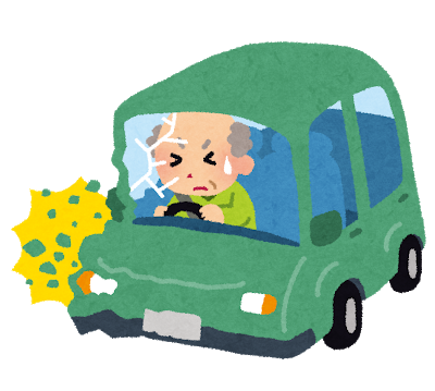 【騒然】 飯 塚 幸 三、問 題 発 言 !!!!!のサムネイル画像