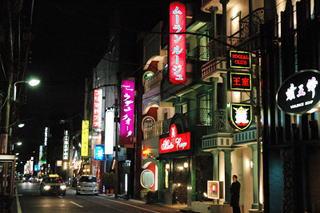 【吉原】某老舗店「中国人客のマナーがヤバすぎる!!!」→ その内容が・・・・・のサムネイル画像