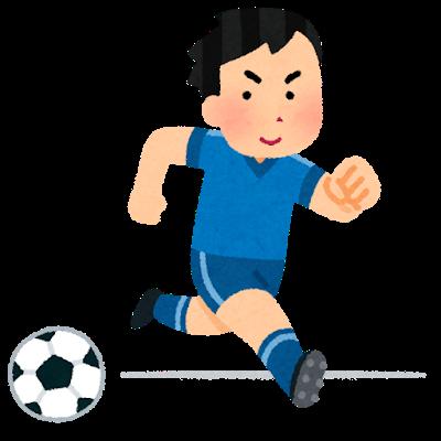 【悲報】サッカーの将来がヤバいwwwwwwのサムネイル画像