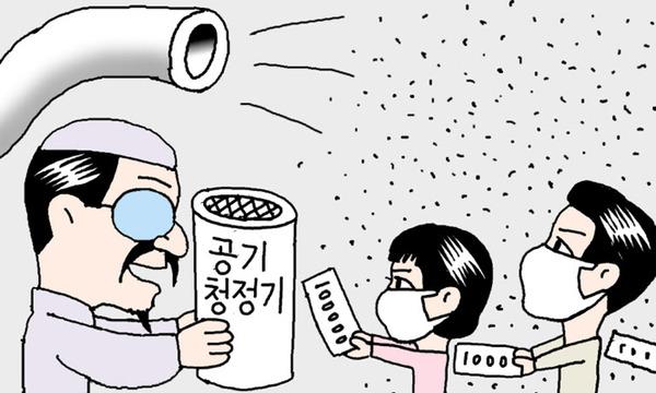 【朗報】中国さん、韓国の大気汚染でボロ儲けwwwwwwwwwwwwwwwwwwwww