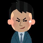 【悲報】れいわ山本太郎氏、関電問題で衝撃発言wwwwwのサムネイル画像