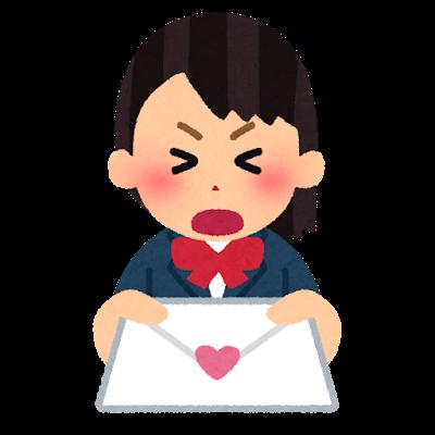 message_loveletter_girl