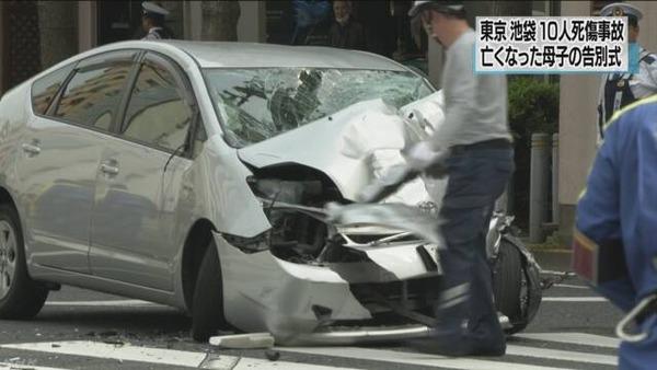 """【速報】公明党「""""高齢ドライバー""""の事故対策」発表!!!!!!!のサムネイル画像"""