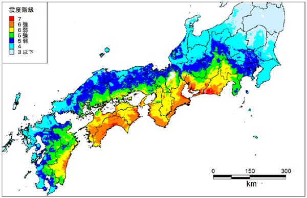 【ちょww】気象庁「南海トラフ地震、今んとこは大丈夫だよ!!!」→ その結果wwwwwwwwwwwwwwwのサムネイル画像