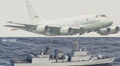 【速報】防衛省、韓国海軍の「レーダー照射」動画公開!!!キタ━━━━(゚∀゚)━━━━!!!!のサムネイル画像