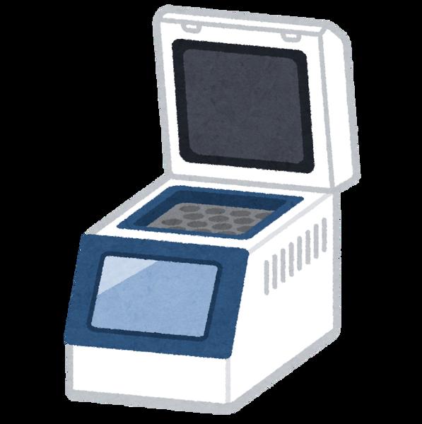 【滋賀】PCR検査を断られた男、逮捕へwwwwwのサムネイル画像