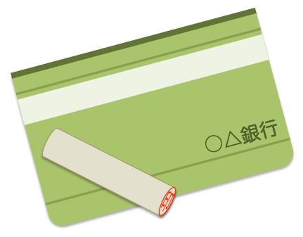 【驚愕】北海道地震の被災者「ATMやクレカが使えない!!」→ ワシらにとっては単なる日常なんですわ・・・のサムネイル画像