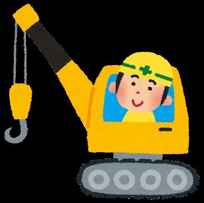 【大阪】クレーン車が倒れ、住宅に直撃!!!→ヤバいことになってる・・・・・(画像あり)のサムネイル画像