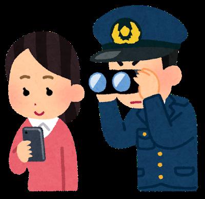 【唖然】N国・立花代表、警察批判へwwwwwのサムネイル画像