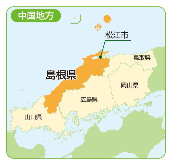 【地震】島根県で震度4 のサムネイル画像