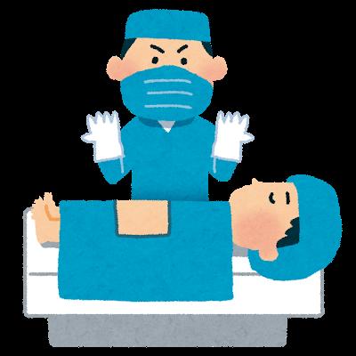 【緊急】神奈川県、医療機関に衝撃の要請…!!!!!!