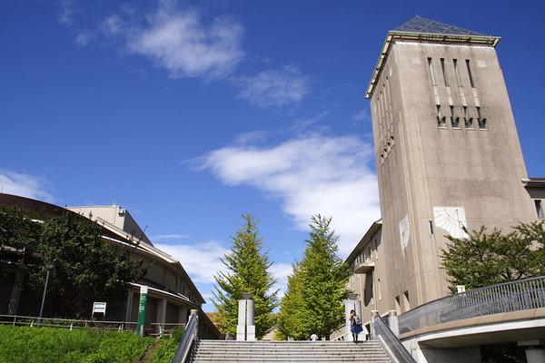 【速報】「首都大学東京」さん、名称変更が決定wwwwwwwwwwwwwwwwwwのサムネイル画像