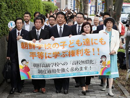 【速報】朝鮮学校「無償化」除外訴訟、大阪高裁の控訴審判決がこちらwwwwwwwwwwwwwwwwのサムネイル画像