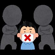 """【不自由展】""""河村市長"""" と """"大村知事"""" が対談した結果wwwwwのサムネイル画像"""