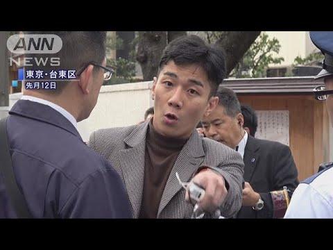 【東京】現金強盗未遂で韓国人の男2人逮捕!!!→ 言い訳がヒドいと話題にwwwwww(※映像あり)のサムネイル画像