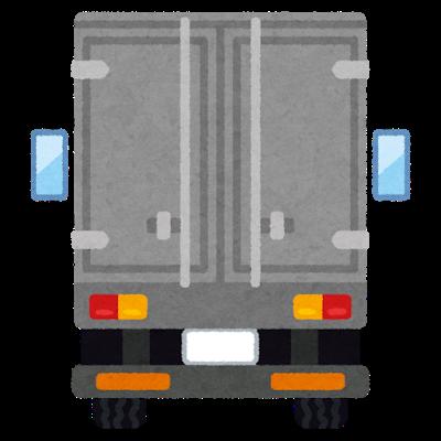 【警告】神奈川県警「危ないからやめて!」トラックやべえええ…!!!!!!!のサムネイル画像