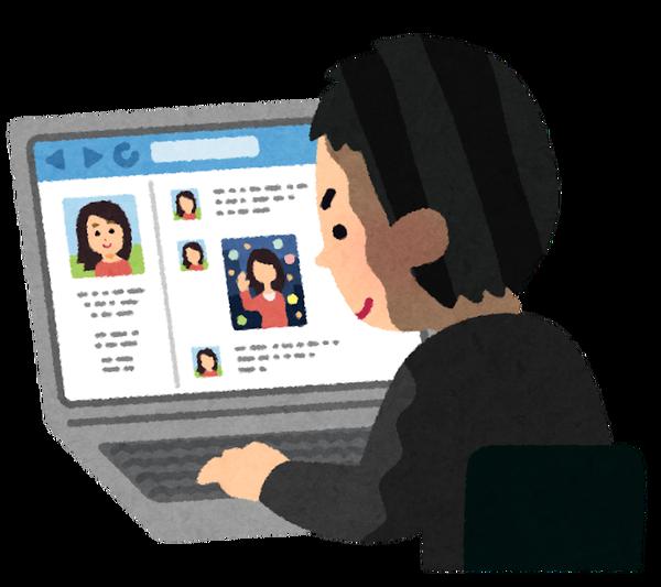 【悲報】韓国国家情報院さん、「コメント部隊」を組織していた模様wwwwwwwwwwのサムネイル画像