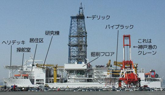 20090215chikyu005
