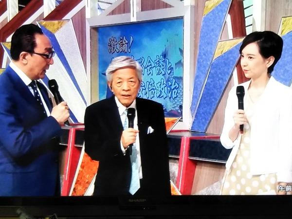 【不適切発言】田原総一朗さん、「朝生」で「○○○○」を連呼してしまうのサムネイル画像