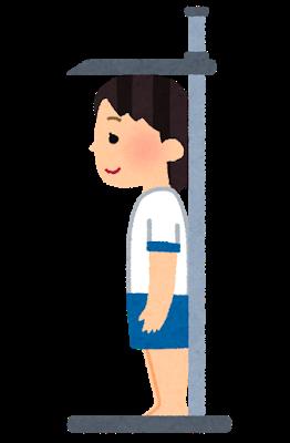 【マジかよ…】田中みな実さん、衝撃発言wwwwwwwwwwwwwww