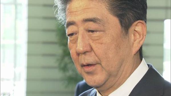 """【悲報】安倍総理、""""在任期間""""歴代3位に!!!→野党の反応が ヒ ド い wwwwwwwwwwwwwwwのサムネイル画像"""