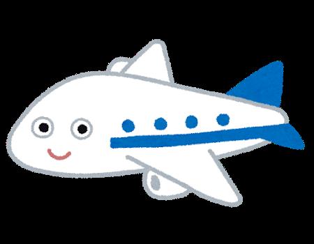 【衝撃】河野外相が飛行機に乗ってる時間がヤバイwwwwwのサムネイル画像