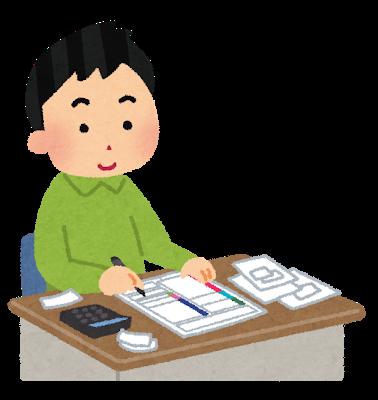 【は?】小倉智昭さん、チュート徳井擁護の謎発言→ネット騒然wwwwwのサムネイル画像