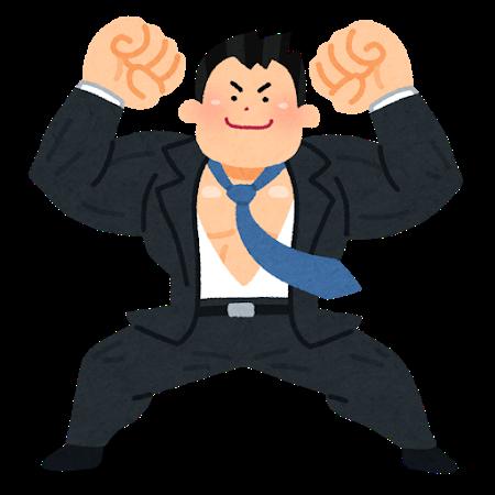 """【衝撃】松本人志さん、""""ベンチプレス95キロ"""" に挑んだ結果wwwwwのサムネイル画像"""