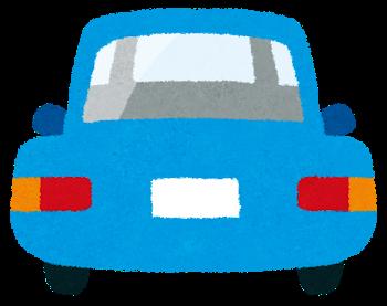 【愕然】自動車ナンバー「358」が人気急上昇中!→その理由wwwwwのサムネイル画像