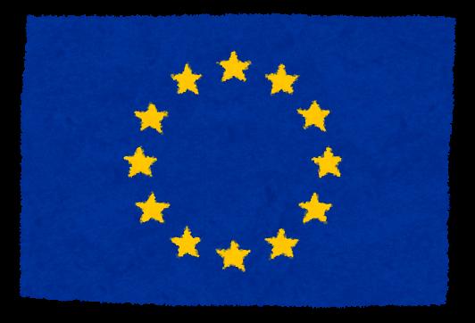 【悲報】EU、日本について衝撃の決定…!!!!!!!!のサムネイル画像