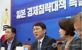 """【発狂】韓国与党「""""経済戦犯国""""に侵略された!」と喚き散らすwwwwwwwwwwwwwwwwwwwwwwwwwのサムネイル画像"""