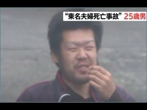 【速報】東名煽り運転、石橋和歩被告に判決が下る!!!!!!!!!!のサムネイル画像