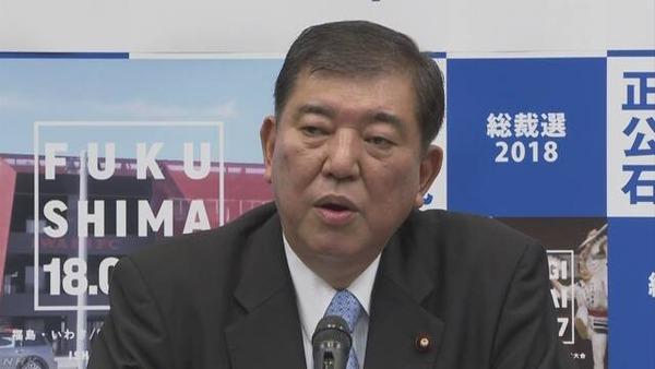 【自民党】石破元幹事長、「地方創生」をテーマに記者会見を開いた結果wwwwwwwwwwwwwwのサムネイル画像