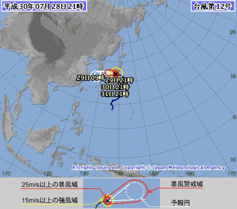 【台風12号】避難指示きたあああああぁぁぁぁぁ → 地域がコチラ・・・・・のサムネイル画像