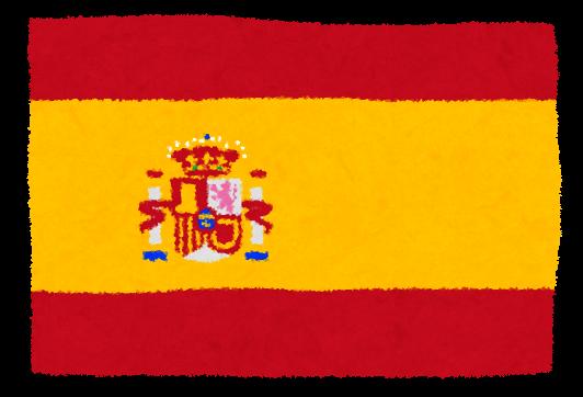 【速報】スペイン、とんでもない事態に…首相が重大発表!!!!!!