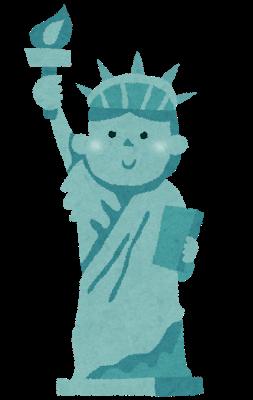 【速報】 ニューヨーク州知事、衝撃発表!!!とんでもない事態に・・・・・のサムネイル画像