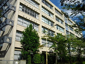 300px-Arakawa_Technical_High_School