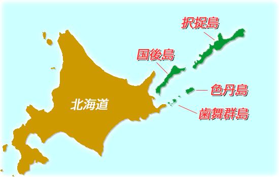 【速報】北方領土、「2島先行返還」に賛成?→ 世論調査の結果・・・・・
