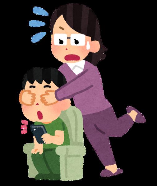 【衝撃】小学生がスマホで「有害サイト」閲覧 → トラブル続発へ・・・・・のサムネイル画像