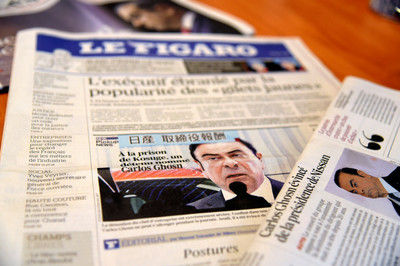 【悲報】仏メディア「ゴーンのいる拘置所は地獄だ!!!」のサムネイル画像