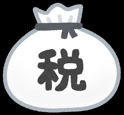 """【緊急】山本太郎、ガチで """"大減税"""" へ動く!!!→ その結果wwwwwのサムネイル画像"""