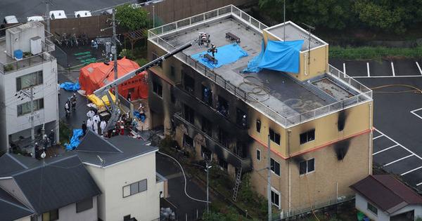 """【驚愕】京アニ放火事件の「死者数」、日本史上 """"最悪"""" へ・・・・・のサムネイル画像"""