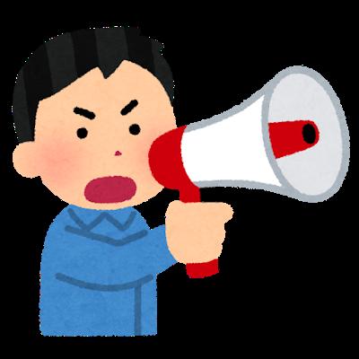 【緊急】宮迫博之さん、アンチに語りかけるwwwwwのサムネイル画像
