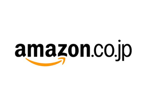 【悲報】Amazonさん、ついに「ふるさと納税」とコラボwwwwwwwwwwwwwwwwwwwwwのサムネイル画像