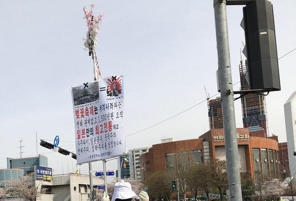 """【狂気】 韓国の「親日清算」、ついに""""こ ん な も の""""まで排除へwwwwwwwwwwwwwwwwwwwwwのサムネイル画像"""