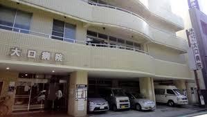 【画像】大口病院事件、元看護師・久保木愛弓さんの御尊顔wwwwwwwwwwwwwwwwwwwのサムネイル画像