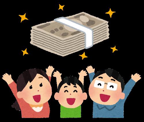 【衝撃】「金がないから結婚できない」は間違い!!!→ その理由がwwwwwのサムネイル画像